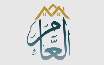 Al Amer Real Estate